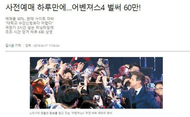 Mở đặt vé online Avengers: Endgame, website của nhà phát hành xứ Hàn sập chỉ sau một giờ - Ảnh 3.