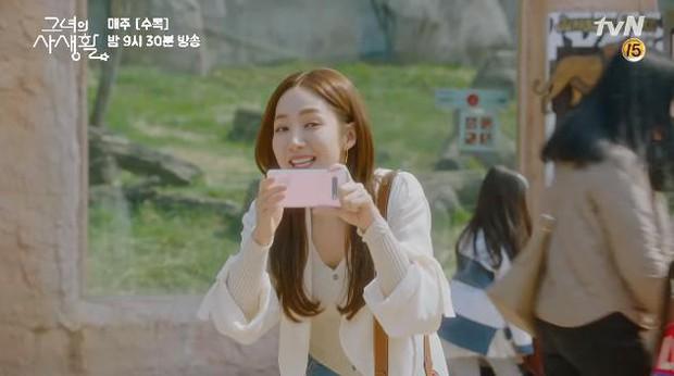 Sướng như Park Min Young, có chủ tịch mặt ngầu đeo tai thỏ làm người tình bình phong trong Her Private Life - Ảnh 8.