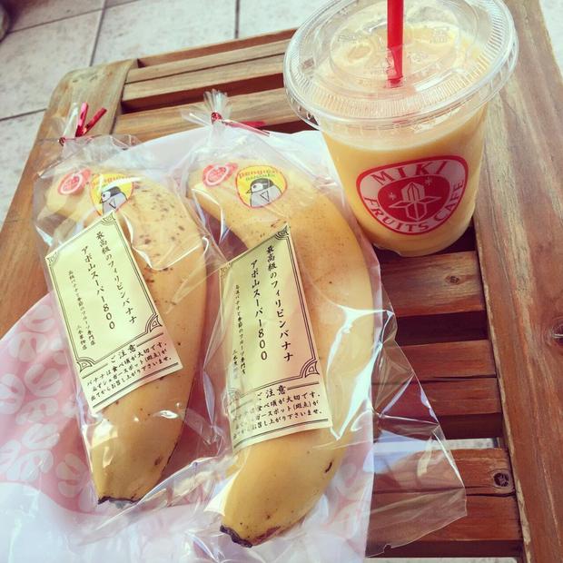 Nhật Bản có những loại trái cây thoạt nhìn thì cũng thường nhưng có giá cao bất ngờ - Ảnh 3.