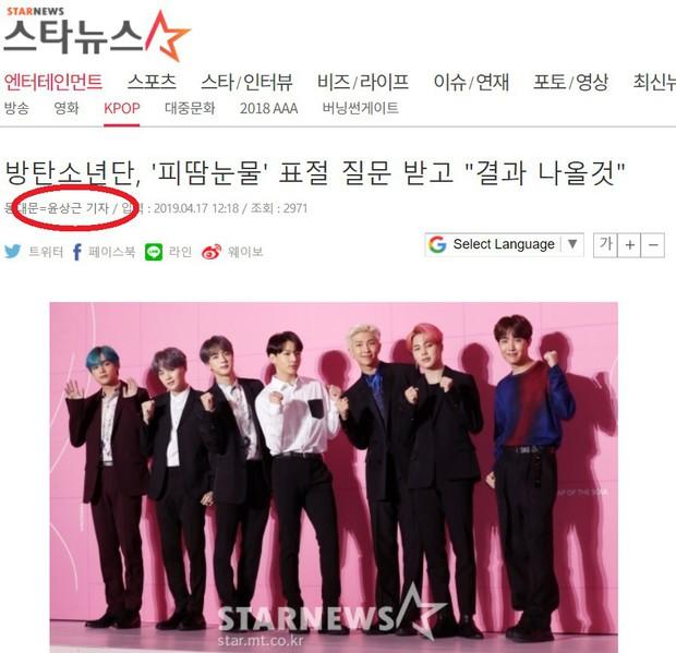Phát hiện phóng viên công kích BTS có liên hệ với YG Entertainment, dân tình đồng loạt phẫn nộ đòi tẩy chay? - Ảnh 2.