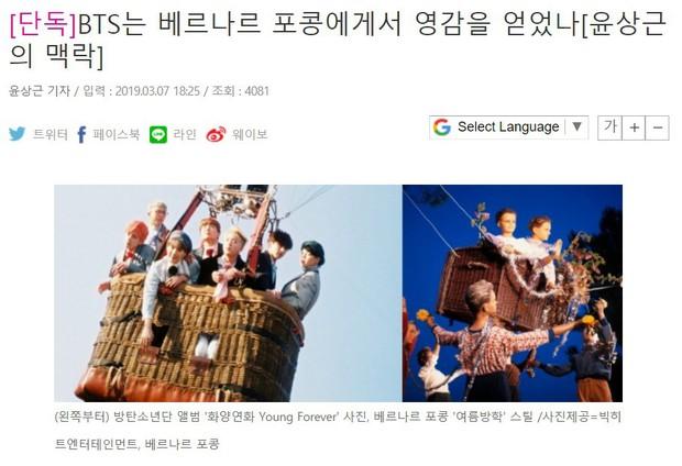 Phát hiện phóng viên công kích BTS có liên hệ với YG Entertainment, dân tình đồng loạt phẫn nộ đòi tẩy chay? - Ảnh 4.