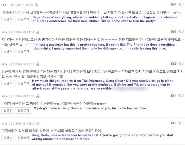 Phát hiện phóng viên công kích BTS có liên hệ với YG Entertainment, dân tình đồng loạt phẫn nộ đòi tẩy chay? - Ảnh 5.