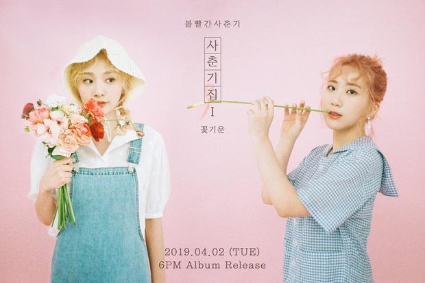 Bộ đôi quái vật nhạc số chính thức comeback, thứ hạng dẫn đầu của Chen và Taeyeon liệu có bị lung lay? - Ảnh 6.