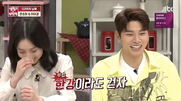 Đóng với ai dính ngay tin đồn hẹn hò với người đó, đẹp trai như Gong Yoo thật mệt mỏi! - Ảnh 4.