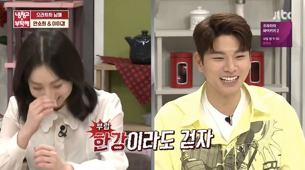 HOT: Rộ tin cặp đôi Train to Busan Sohee và Gong Yoo hẹn hò trên biển buổi đêm, mỹ nhân ngại ngùng lên tiếng - Ảnh 2.