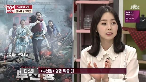 HOT: Rộ tin cặp đôi Train to Busan Sohee và Gong Yoo hẹn hò trên biển buổi đêm, mỹ nhân ngại ngùng lên tiếng - Ảnh 1.