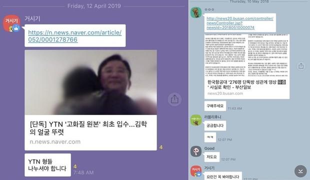 Phát hiện chatroom 60 phóng viên Hàn chia sẻ clip nhạy cảm của bê bối Seungri: Cợt nhả, giới thiệu nhà thổ cho nhau - Ảnh 4.
