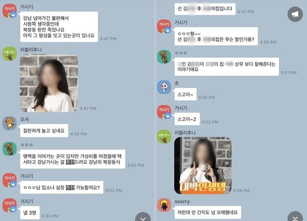 Phát hiện chatroom 60 phóng viên Hàn chia sẻ clip nhạy cảm của bê bối Seungri: Cợt nhả, giới thiệu nhà thổ cho nhau - Ảnh 6.