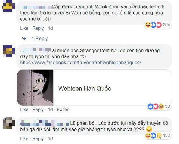 Lee Dong Wook nhận lời đóng phim kinh dị mà fan lại bấn loạn chăm chăm đẩy thuyền đam mỹ! - Ảnh 5.