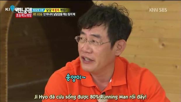 Song Ji Hyo khiến rating Running Man tăng vọt, fan nhắn gửi: Đừng cắt cảnh của mợ nữa nhé! - Ảnh 5.