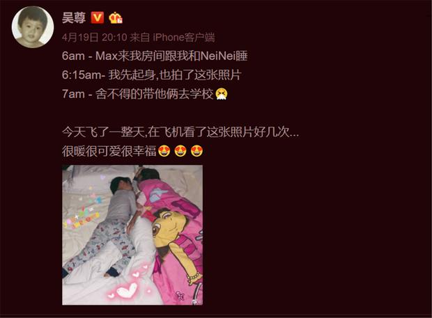 Giữa showbiz loạn lạc tin ngoại tình, ảnh Ngô Tôn chụp lén 2 con ngủ say không nỡ gọi dậy khiến fan ấm lòng - Ảnh 1.