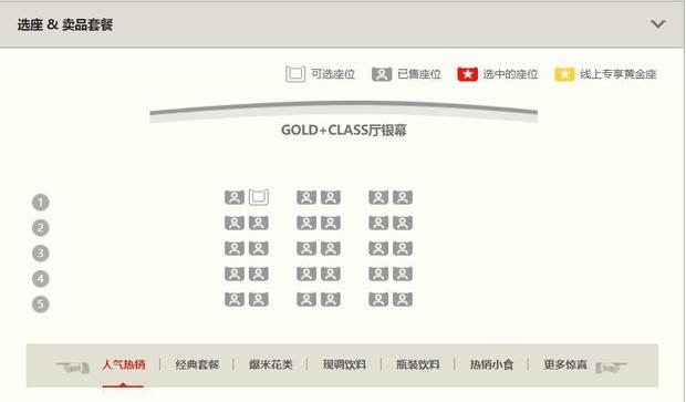 Vừa tuyên bố có con với Song Hye Kyo, Vương Gia Vệ liền cà khịa Endgame tại Trung Quốc - Ảnh 6.