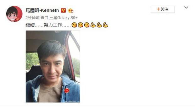 Mã Quốc Minh lần đầu lên tiếng về vụ Huỳnh Tâm Dĩnh ngoại tình, netizen Trung: Best người yêu cũ! - Ảnh 1.