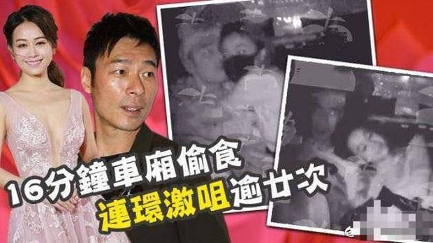 Mã Quốc Minh lần đầu lên tiếng về vụ Huỳnh Tâm Dĩnh ngoại tình, netizen Trung: Best người yêu cũ! - Ảnh 4.