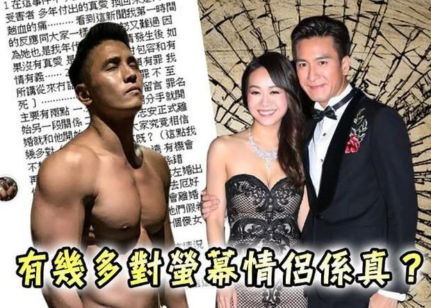Á hậu lẳng lơ nhất Hong Kong Huỳnh Tâm Dĩnh sau scandal: Trốn biệt trong nhà, khóc lóc suy sụp tinh thần - Ảnh 1.