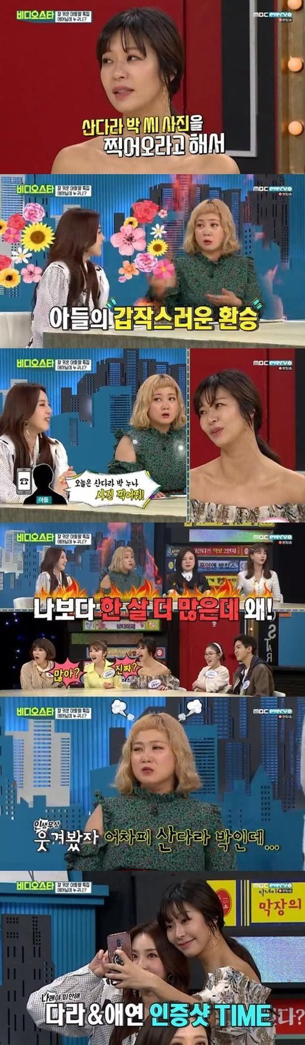Nữ diễn viên hài lẫy khi không ai nhận ra cô nhỏ tuổi hơn Dara! - Ảnh 1.