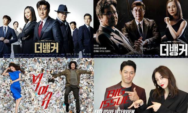 """Xu thế phim Hàn đầu 2019: Ngập tràn cung đấu """"bóc phốt"""", phim tình cảm """"flop"""" khó cứu vãn - Ảnh 2."""