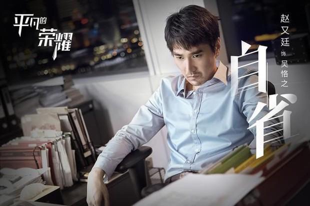 """""""Dạ Hoa"""" Triệu Hựu Đình bất ngờ tiết lộ nghỉ đóng phim nửa năm không phải vì sinh con mà là lý do này - Ảnh 1."""