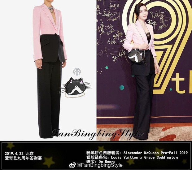 Phạm Băng Băng chính thức tái xuất sau scandal tai tiếng, diện 1 bộ đồ giản dị nhưng thần thái đúng là không thể đùa được - Ảnh 5.