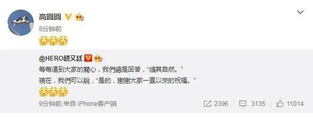 """""""Dạ Hoa"""" Triệu Hựu Đình bất ngờ tiết lộ nghỉ đóng phim nửa năm không phải vì sinh con mà là lý do này - Ảnh 5."""