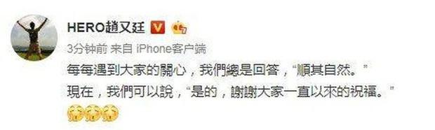 """""""Dạ Hoa"""" Triệu Hựu Đình bất ngờ tiết lộ nghỉ đóng phim nửa năm không phải vì sinh con mà là lý do này - Ảnh 6."""