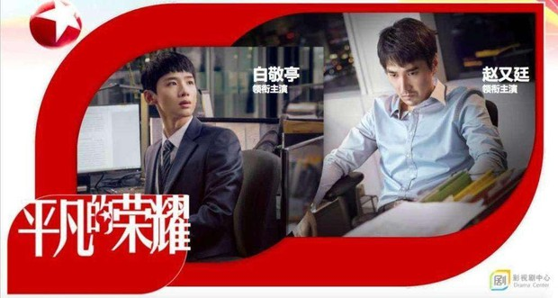 """""""Dạ Hoa"""" Triệu Hựu Đình bất ngờ tiết lộ nghỉ đóng phim nửa năm không phải vì sinh con mà là lý do này - Ảnh 8."""