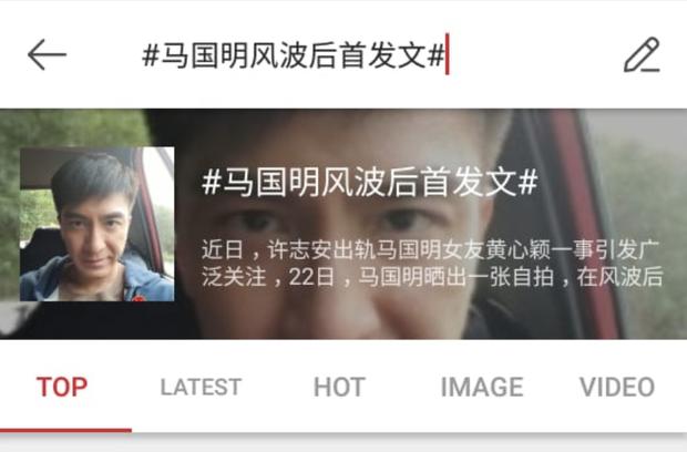 Mã Quốc Minh lần đầu lên tiếng về vụ Huỳnh Tâm Dĩnh ngoại tình, netizen Trung: Best người yêu cũ! - Ảnh 5.