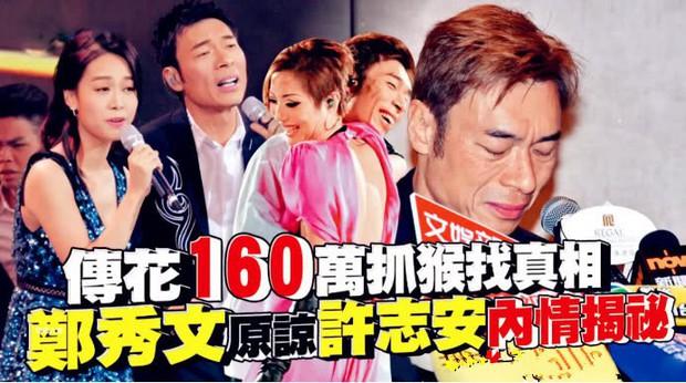 Diva Hong Kong đích thân chi tiền tỷ thuê tài xế quay clip chồng ngoại tình với Á hậu Hong Kong? - Ảnh 2.
