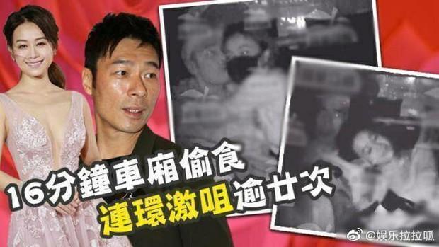 Diva Hong Kong đích thân chi tiền tỷ thuê tài xế quay clip chồng ngoại tình với Á hậu Hong Kong? - Ảnh 1.