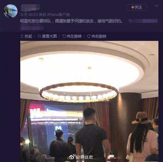Phạm Băng Băng vừa tái xuất, Trương Hinh Dư đã vội cò kè đáp trả bằng loạt ảnh khi đã làm mẹ - Ảnh 6.