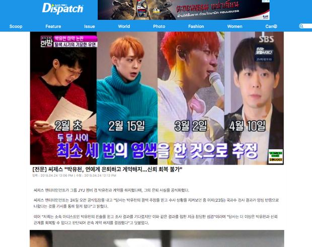 NÓNG: Yoochun chính thức bị đuổi khỏi công ty, giải nghệ vì bị vạch trần lời nói dối về bê bối ma túy - Ảnh 1.