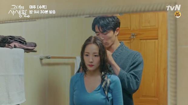Mang tiếng là yêu hờ nhưng Park Min Young lại liên tục ăn nằm với tổng tài trong Her Private Life - Ảnh 10.