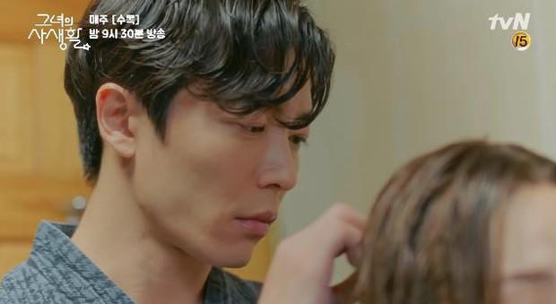 Mang tiếng là yêu hờ nhưng Park Min Young lại liên tục ăn nằm với tổng tài trong Her Private Life - Ảnh 11.