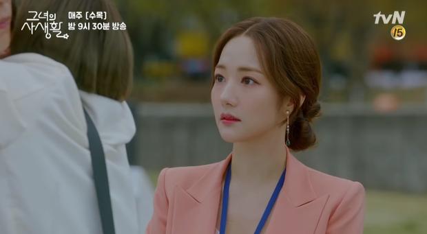 Đòi nợ không thành, Park Min Young được đền nụ hôn nồng cháy trong Her Private Life - Ảnh 10.