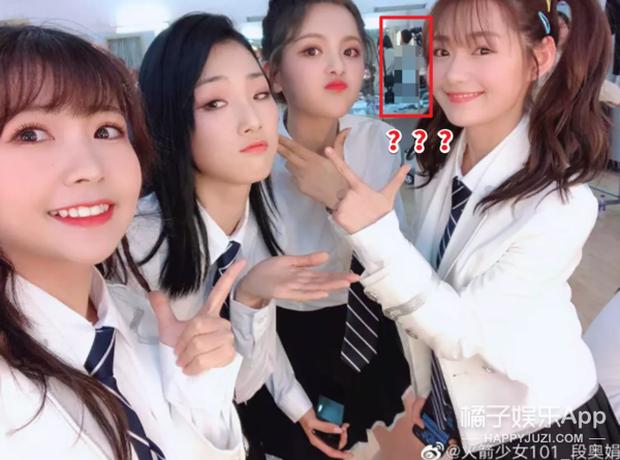 Đăng ảnh selfie, thành viên nhóm nhạc nữ idol hàng đầu Trung Quốc vô tình lộ cảnh nóng của đồng đội - Ảnh 5.