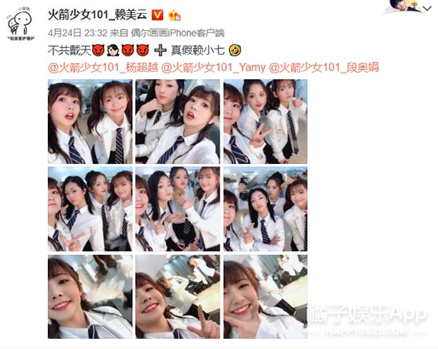 Đăng ảnh selfie, thành viên nhóm nhạc nữ idol hàng đầu Trung Quốc vô tình lộ cảnh nóng của đồng đội - Ảnh 11.