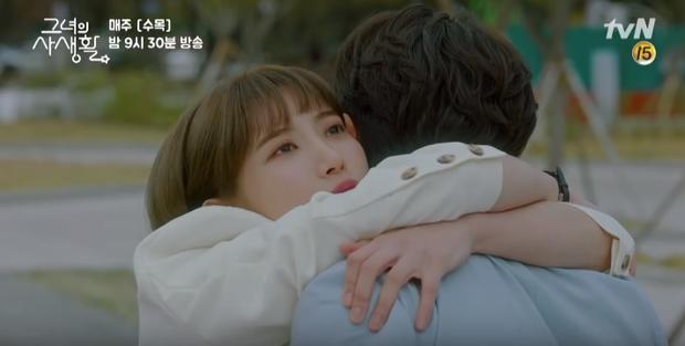 Đòi nợ không thành, Park Min Young được đền nụ hôn nồng cháy trong Her Private Life - Ảnh 11.