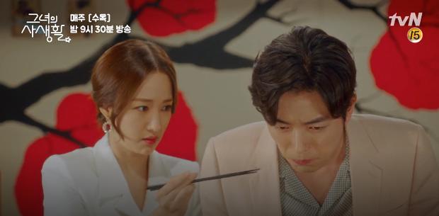 Đòi nợ không thành, Park Min Young được đền nụ hôn nồng cháy trong Her Private Life - Ảnh 14.