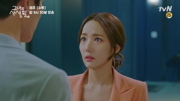 Đòi nợ không thành, Park Min Young được đền nụ hôn nồng cháy trong Her Private Life - Ảnh 5.