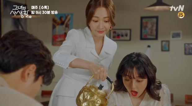 Đòi nợ không thành, Park Min Young được đền nụ hôn nồng cháy trong Her Private Life - Ảnh 15.