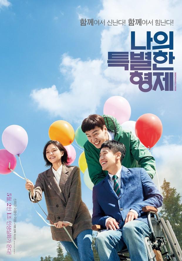 Hai niềm hy vọng xứ Hàn tại LHP Cannes cùng oanh tạc mặt trận điện ảnh Hàn tháng 5 - Ảnh 2.