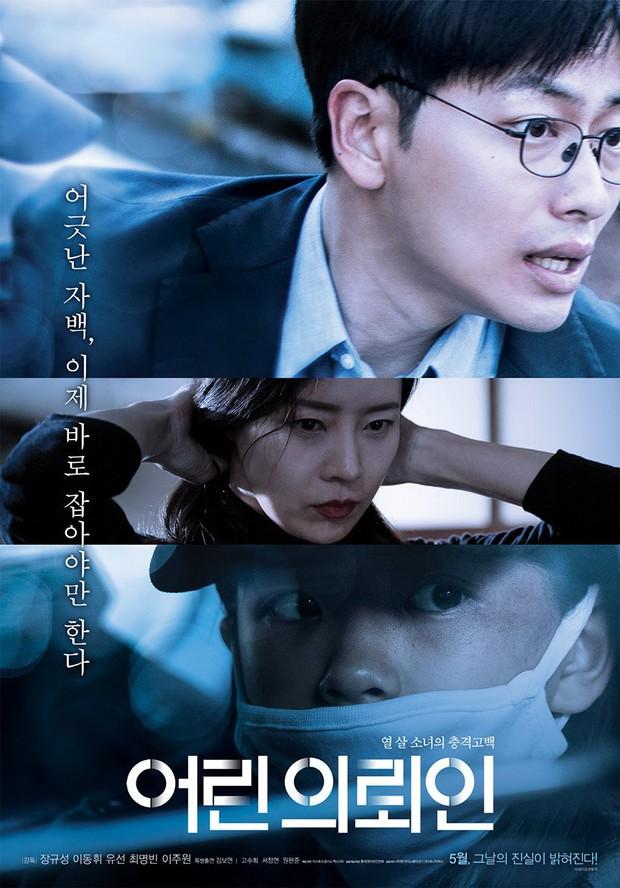 Hai niềm hy vọng xứ Hàn tại LHP Cannes cùng oanh tạc mặt trận điện ảnh Hàn tháng 5 - Ảnh 19.