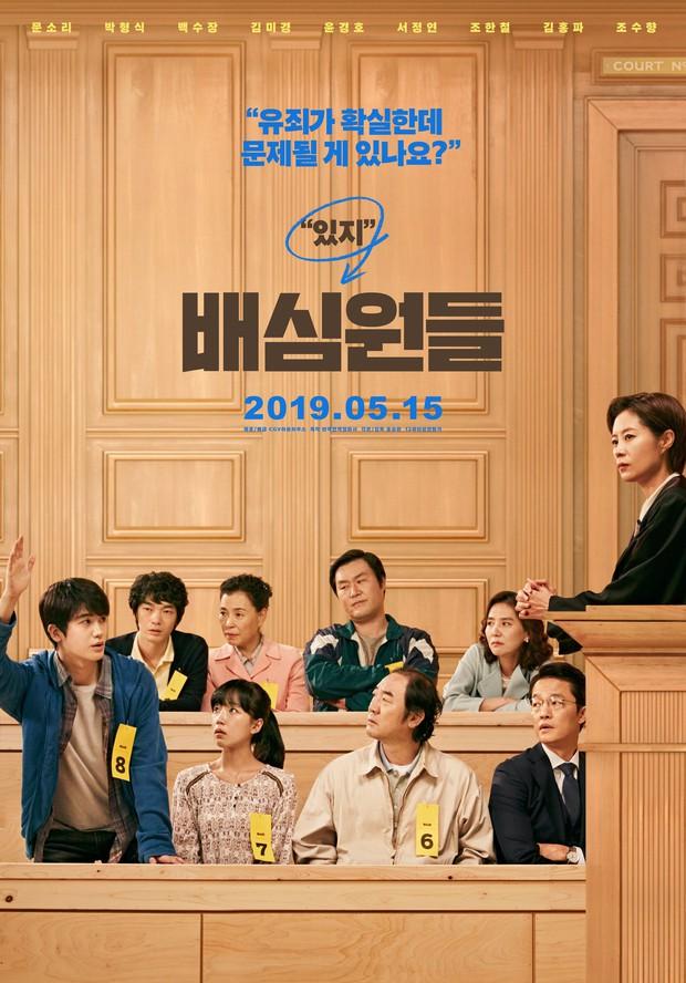 Hai niềm hy vọng xứ Hàn tại LHP Cannes cùng oanh tạc mặt trận điện ảnh Hàn tháng 5 - Ảnh 8.