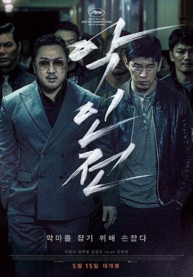 Hai niềm hy vọng xứ Hàn tại LHP Cannes cùng oanh tạc mặt trận điện ảnh Hàn tháng 5 - Ảnh 11.
