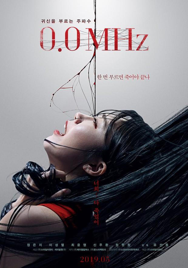 Hai niềm hy vọng xứ Hàn tại LHP Cannes cùng oanh tạc mặt trận điện ảnh Hàn tháng 5 - Ảnh 22.
