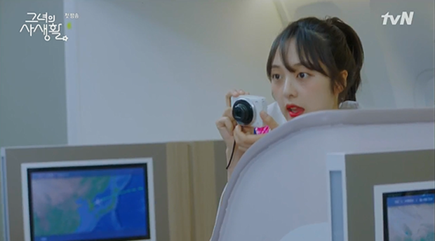 Phim về fangirl Her Private Life bị chính master fansite bóc mẽ kém thực tế, đến máy ảnh còn chỉnh sai - Ảnh 9.
