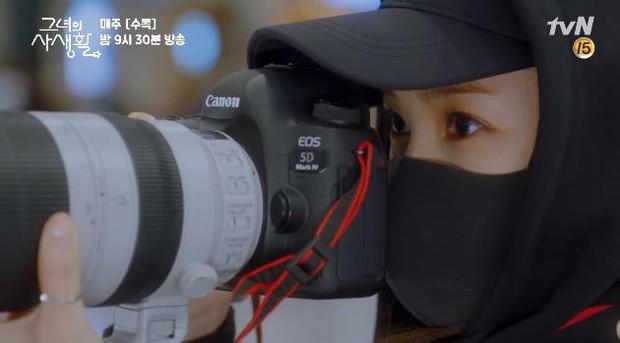 Phim về fangirl Her Private Life bị chính master fansite bóc mẽ kém thực tế, đến máy ảnh còn chỉnh sai - Ảnh 7.