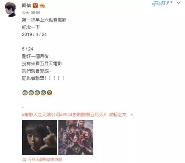 Loạt nam thần Hoa Ngữ hiện nguyên hình là fan Marvel, doạ block fan nếu spoil Endgame! - Ảnh 8.