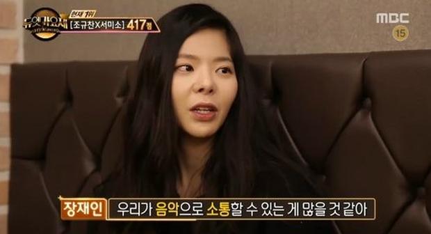 Bạn gái Nam Tae Hyun được khen xinh đẹp giống Lia (ITZY) chỉ khi... không cười - Ảnh 5.