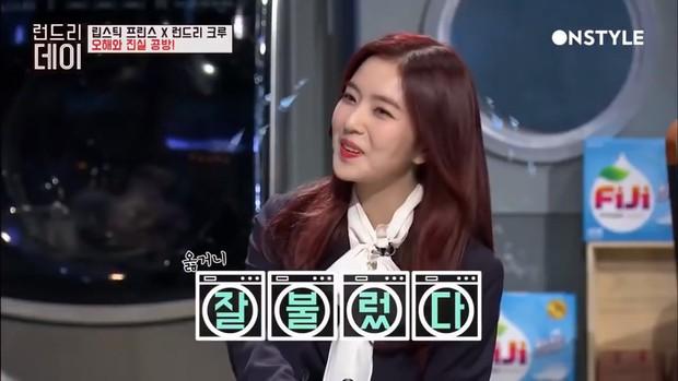 Irene (Red Velvet) từng đáng sợ đến nỗi có hẳn phòng tập riêng thời chưa ra mắt - Ảnh 2.